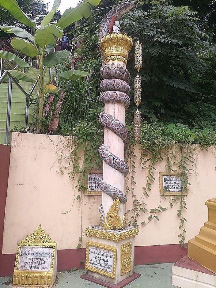 Snake monastery01